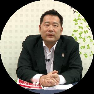 キャリカレ登録販売者監修講師-團野浩先生